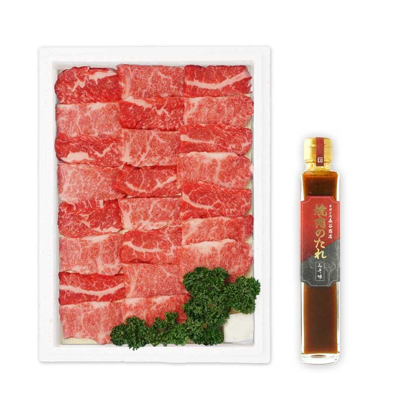 森谷おすすめ『氷彩』 神戸牛バラ焼肉《430g入》[送料込]焼肉のたれ【みそ味)付き