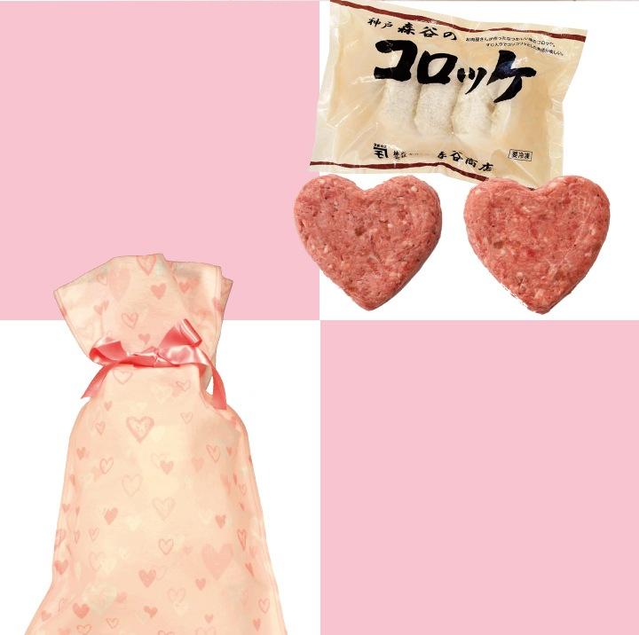 バレンタインには森谷の人気惣菜セットにてプチギフトに。お手頃価格でかわいいハート柄の巾着に入れてお届けします