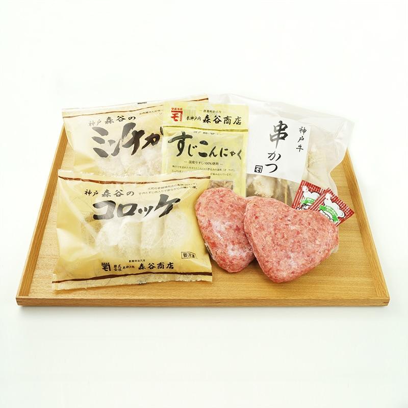 森谷おすすめ 人気惣菜セット楽-らく-[送料込]