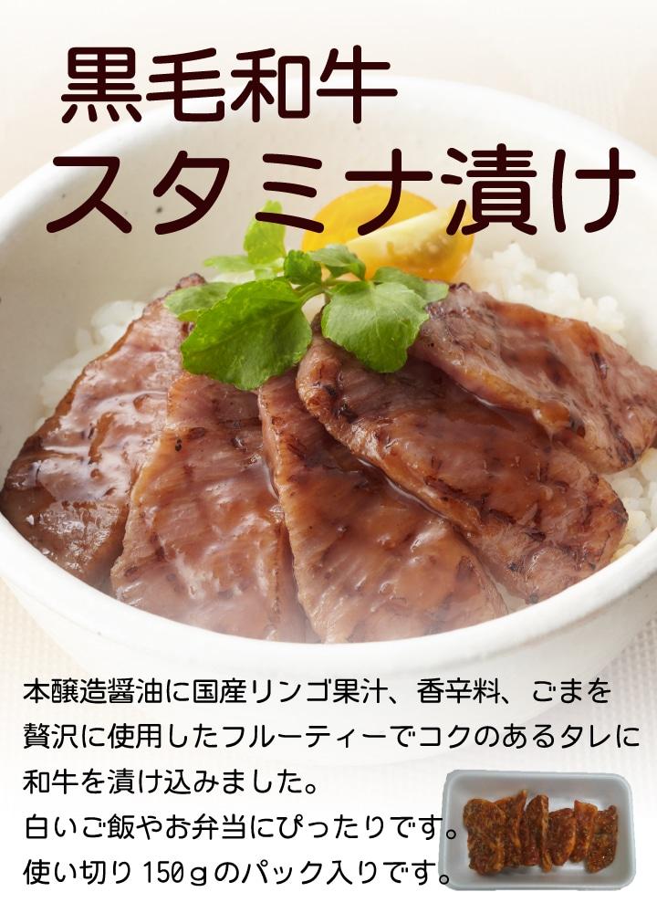 本醸造醤油に国産リンゴ果汁、香辛料、ごまを贅沢に使用したフルーティーでこくのあるタレに和牛をつけこみました。白いご飯やお弁当にぴったりです。使い切り150gのパック入りです。