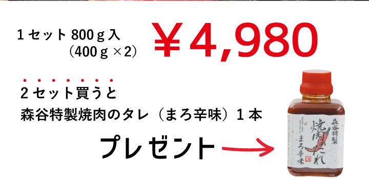 黒毛和牛 牛肉 バラ焼肉 送料無料 4980円 お買い得 プレゼント