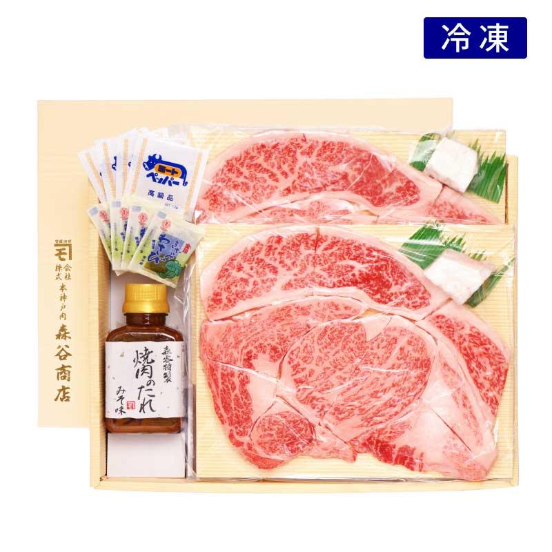 豪快!神戸牛リブロース焼肉セット