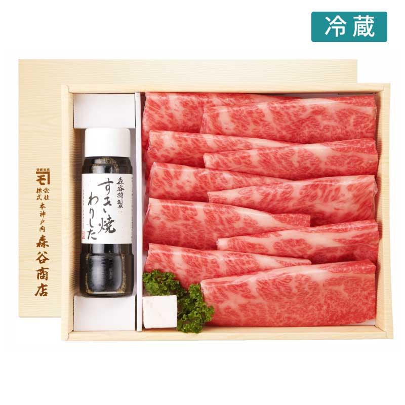 五つ星神戸牛ロースすき焼きセット