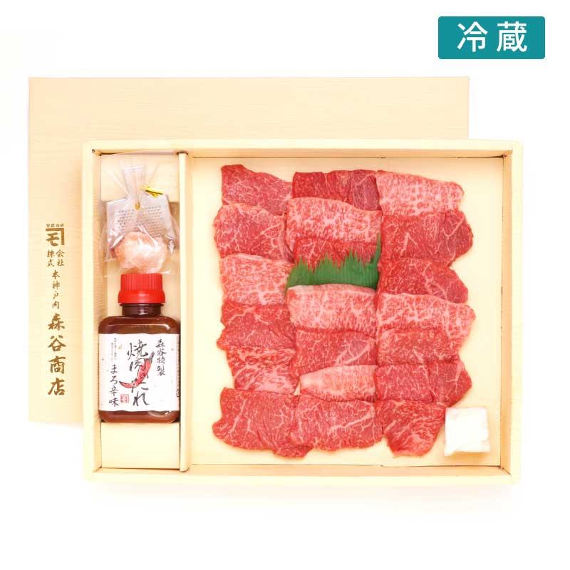 神戸牛モモ焼肉セット