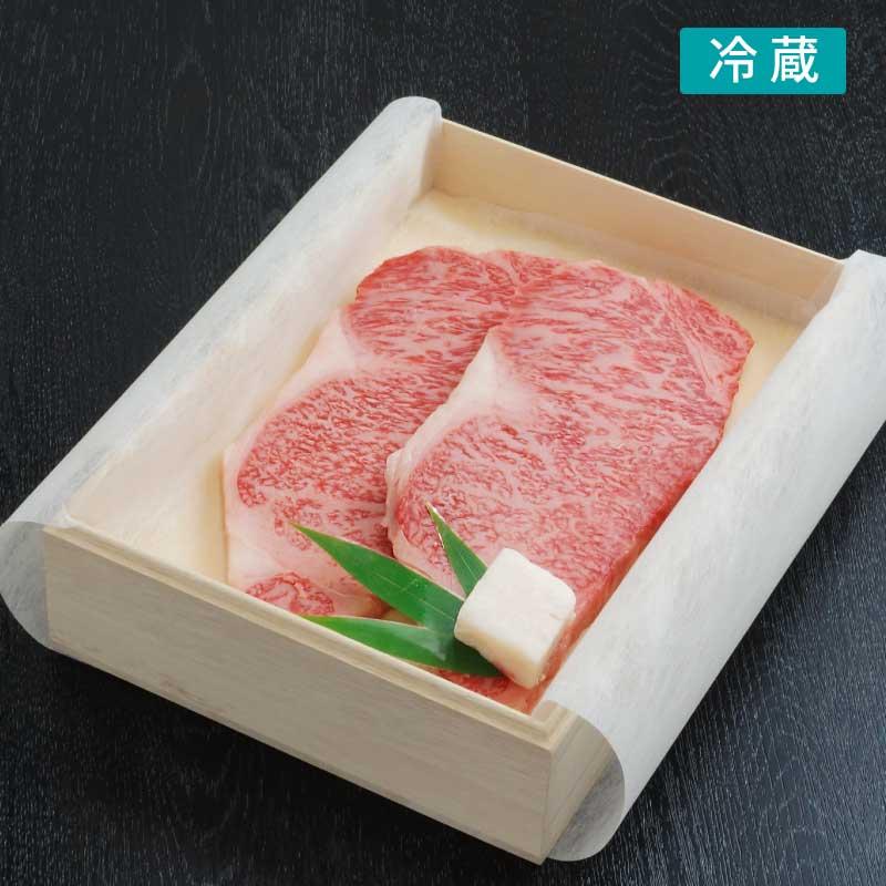 ご贈答用に■神戸牛ギフト■サーロインステーキ2枚セット《180g×2枚》(木箱入)