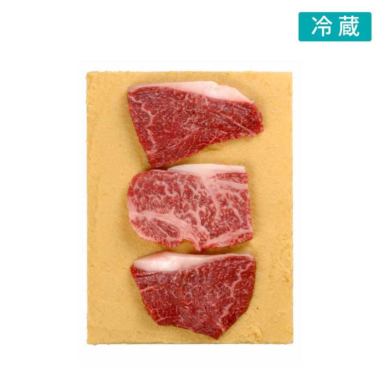 神戸牛味噌3枚入