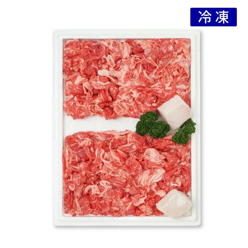 ■お買い得神戸牛■【氷彩】神戸牛こま切れ