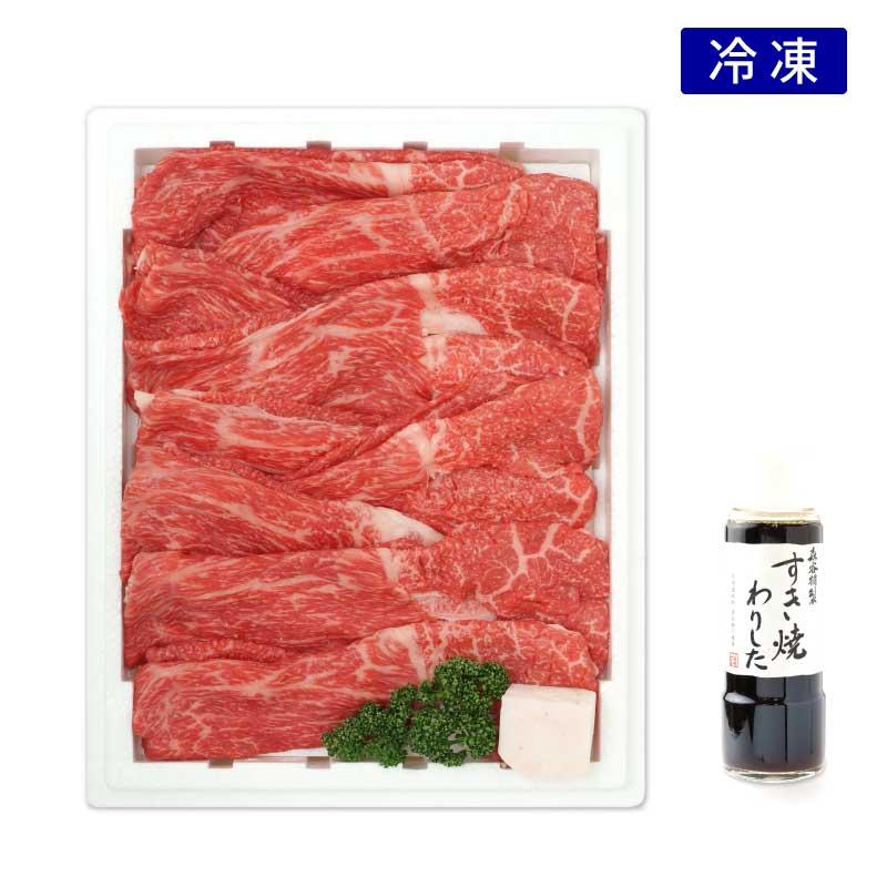 ★森谷おすすめ★【氷彩】神戸牛モモ・バラすき焼きセット