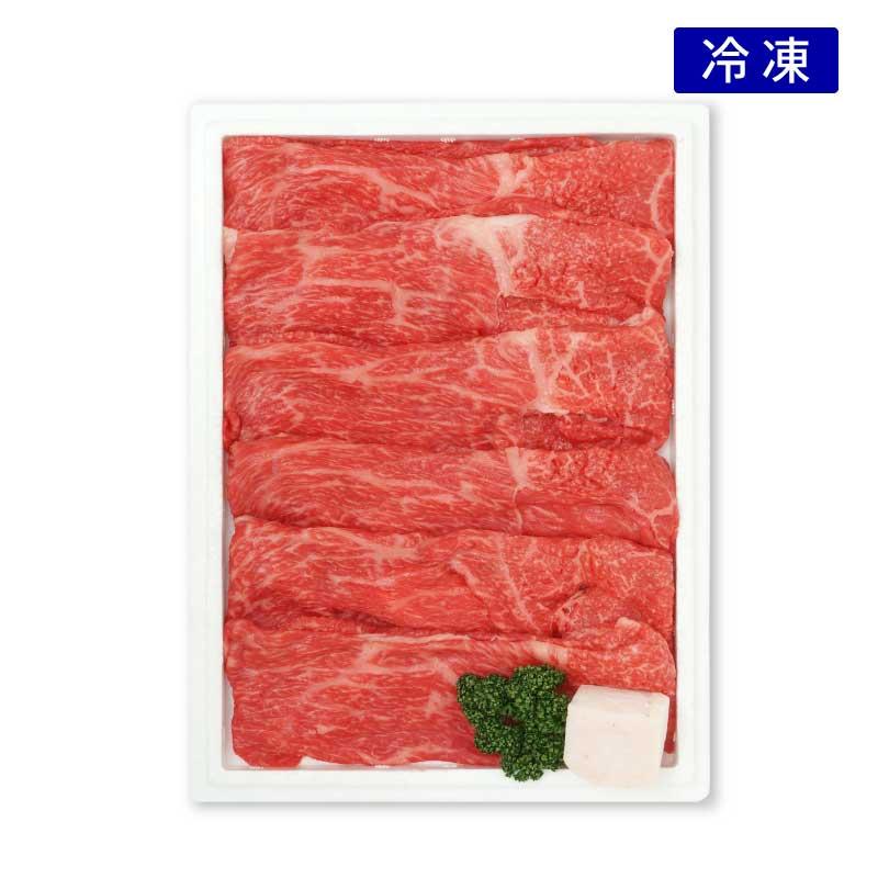 お買い得神戸牛 『氷彩』神戸牛モモ・バラすき焼き  (冷凍)