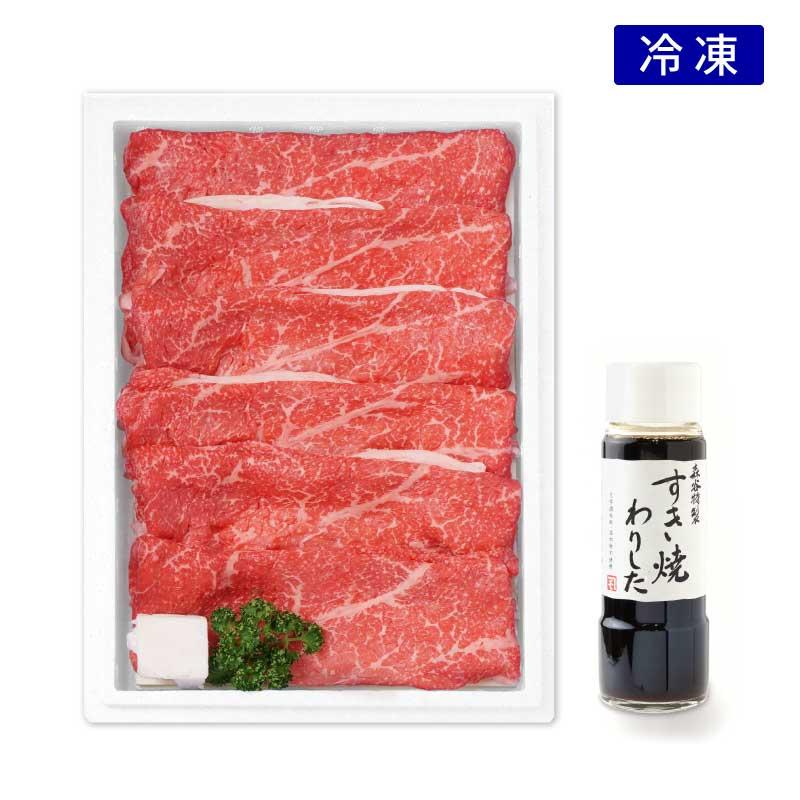 ■森谷おすすめ■【氷彩】神戸牛モモ・バラすき焼きセット