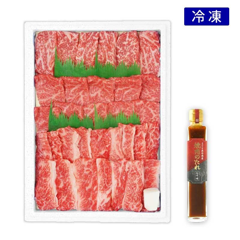 ★森谷おすすめ★【氷彩】神戸牛焼肉セット