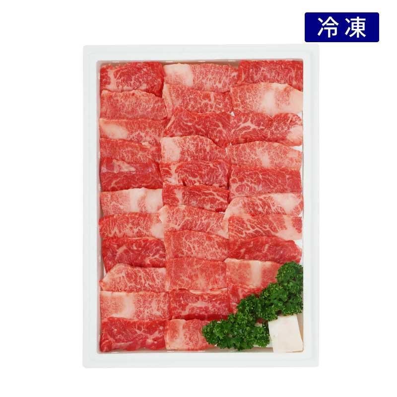 森谷おすすめ 神戸牛バラ焼肉セット(冷凍)