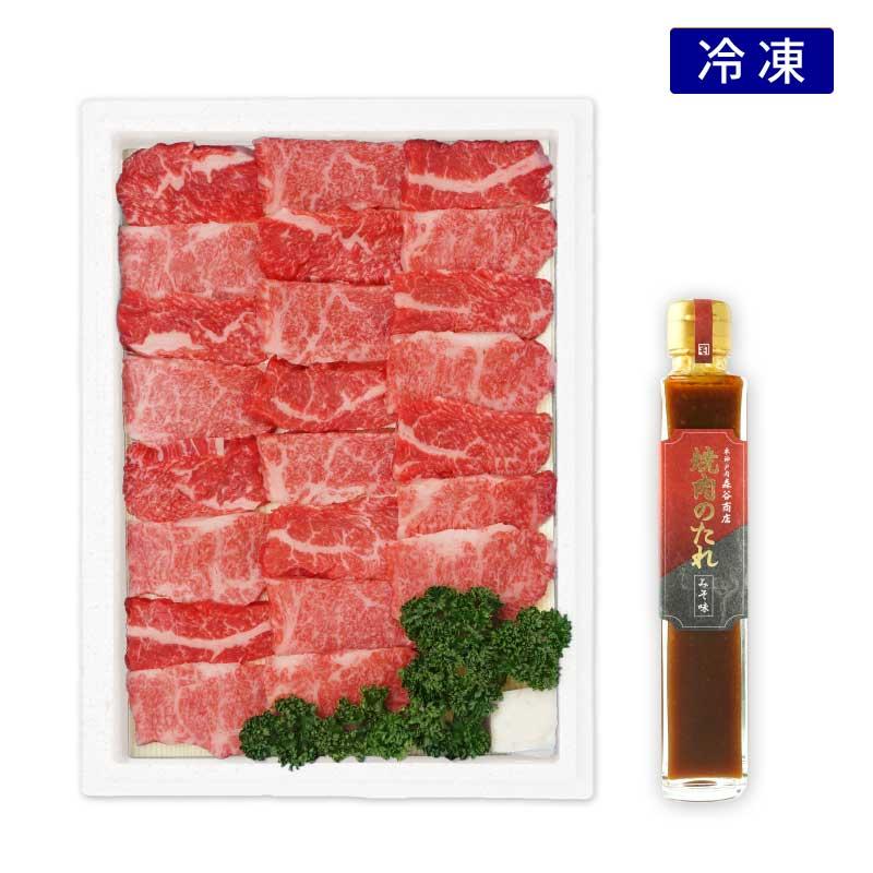 ■森谷おすすめ■【氷彩】神戸牛バラ焼肉セット