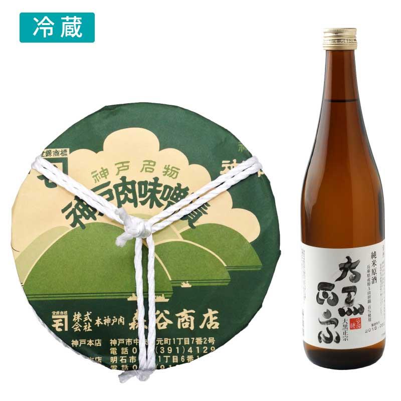 神戸牛味噌漬5枚入&日本酒「大黒正宗」セット(冷蔵)(送料込)