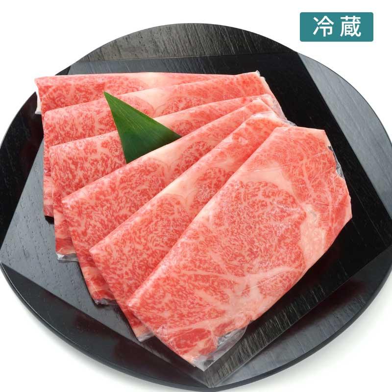 ■神戸牛■四つ星ロースしゃぶしゃぶ 【最高級部位の神戸牛ロース 美しい霜降り肉はご贈答に最適】(冷蔵)