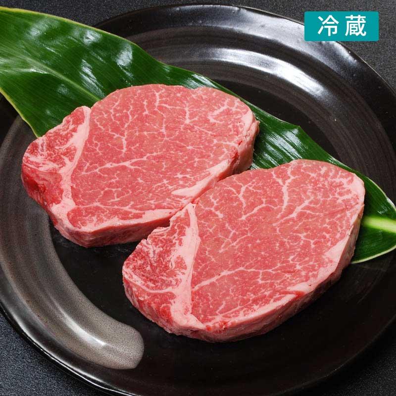 ■神戸牛■ヒレステーキ 【最高級部位神戸牛ヒレ 驚くほどの柔らかさと際立つ旨みは感動もの】(冷蔵)
