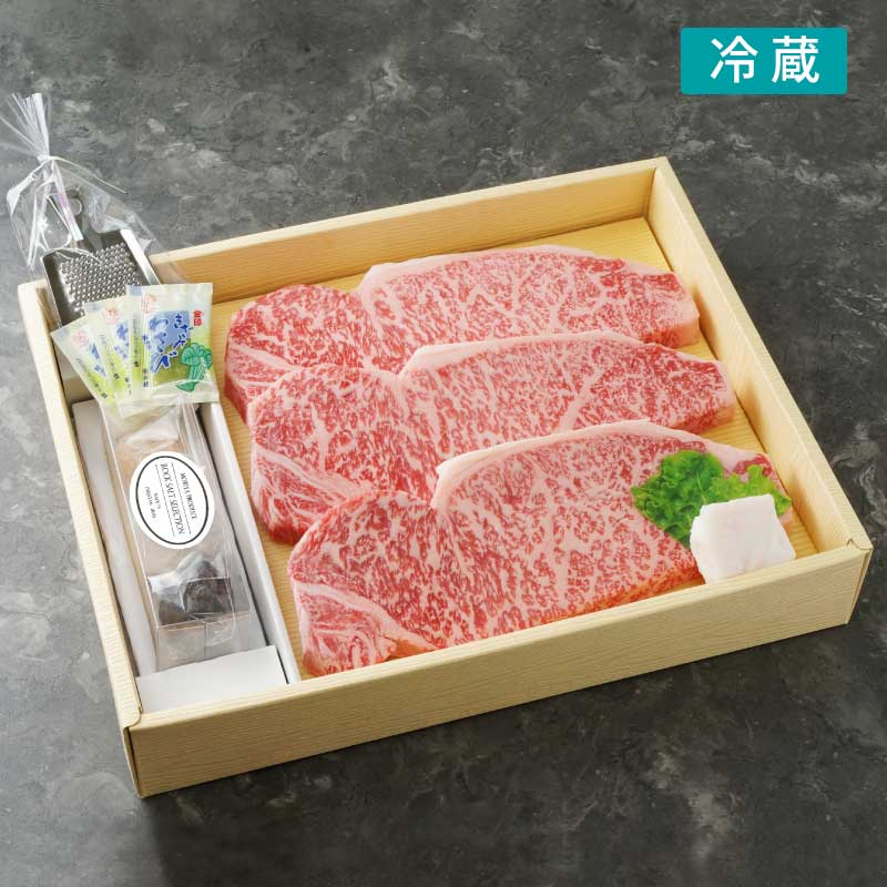 神戸牛サーロインステーキ3枚&3種の岩塩セット