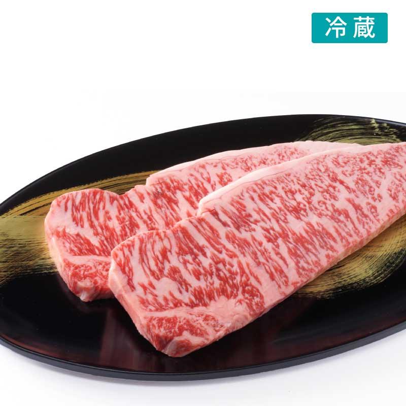 神戸ワインビーフサーロインステーキ