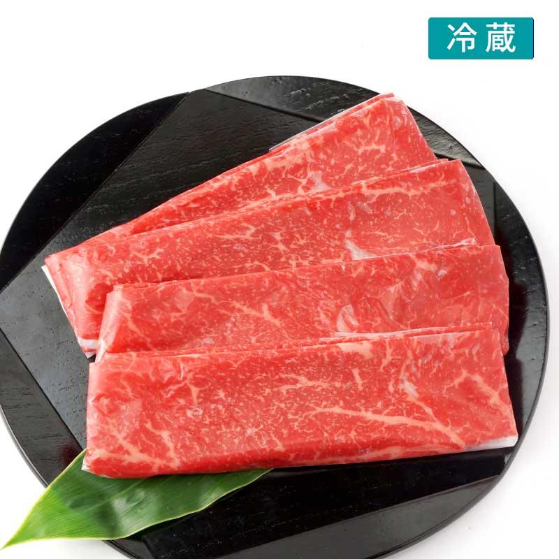 神戸牛赤身モモすき焼き用