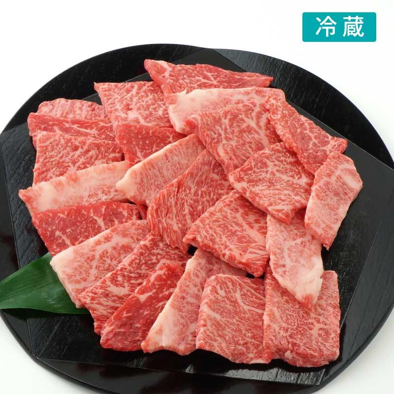 神戸牛モモ・バラ焼肉