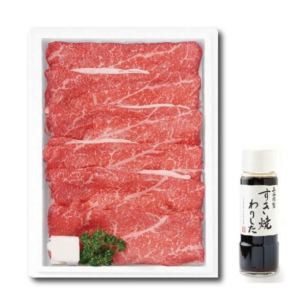 ■森谷おすすめ■『氷彩』 神戸牛モモ・バラすき焼き《550g》+わりした