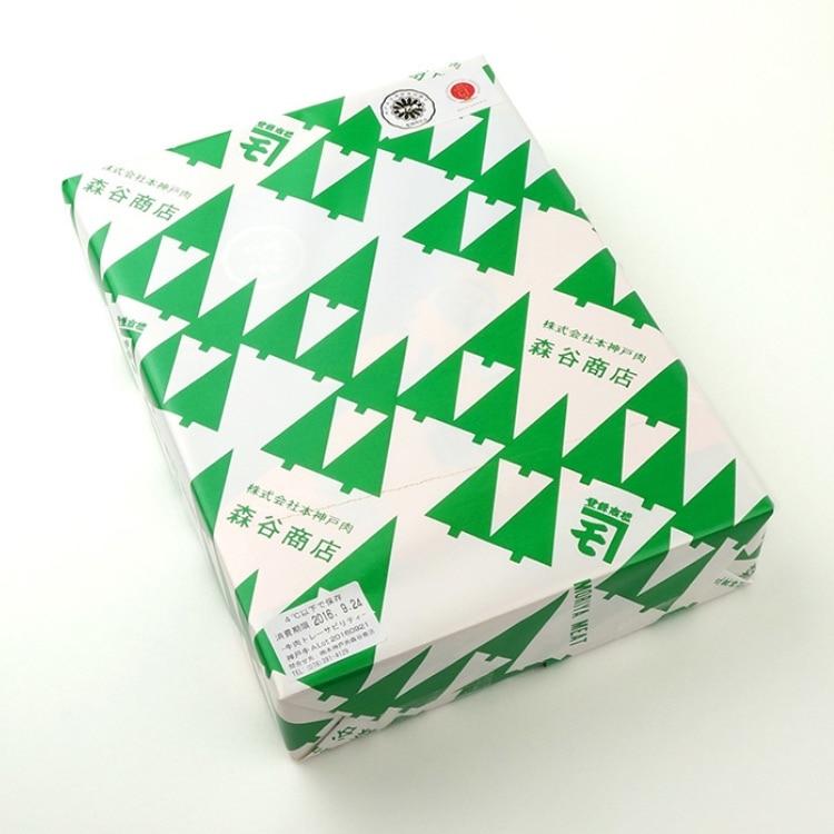 耐油・耐水の包装紙で包む