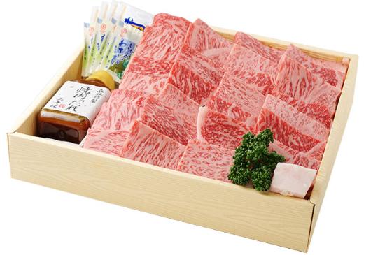 お中元-神戸牛