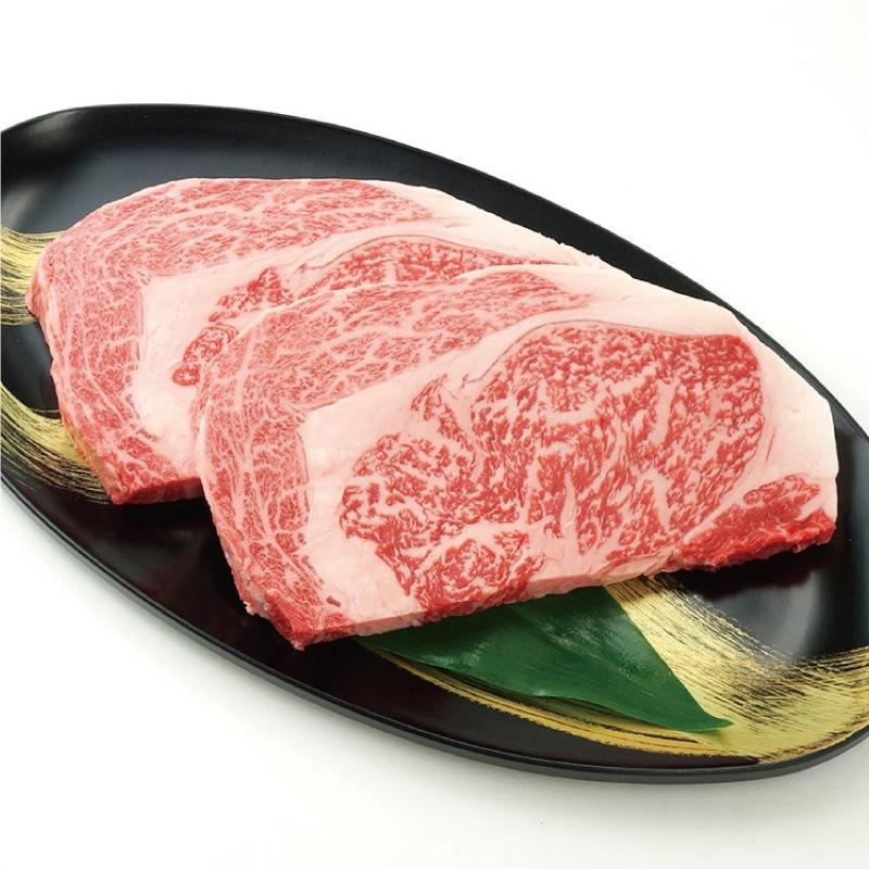 神戸牛リブロースステーキ2枚入