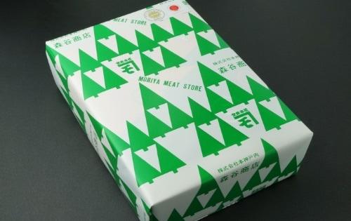 水濡れや油に強くい光沢のある包装紙