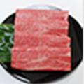 四つ星神戸牛ロースすき焼き