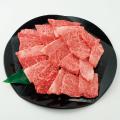 神戸牛モモバラ焼肉