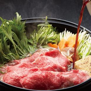 神戸牛・黒毛和牛すき焼き