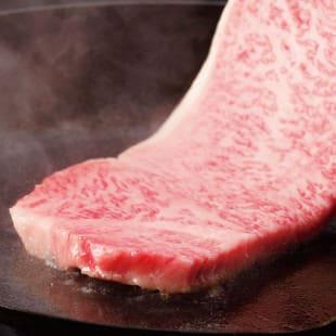 神戸牛・黒毛和牛 神戸ワインビーフステーキ