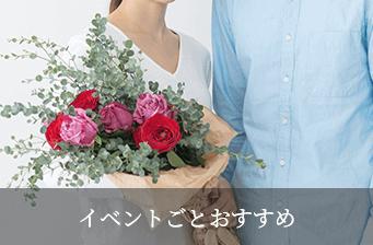 神戸牛イベントギフト、イベント別に贈り物を探すならこちら