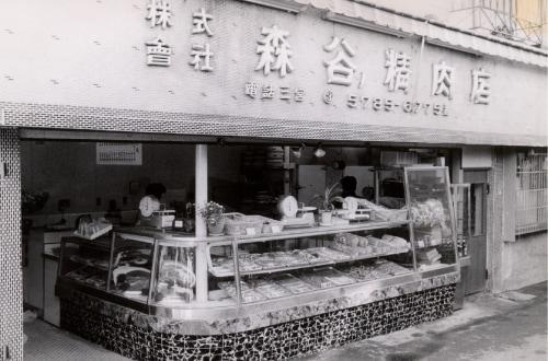 森谷商店の昔の店舗