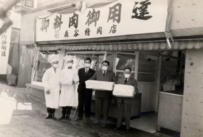 森谷精肉店