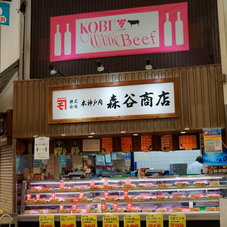 明石魚の棚商店街内