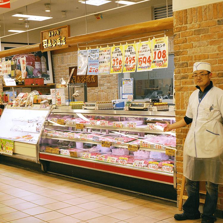 地下鉄名谷駅すぐ 須磨パティオ一番館内
