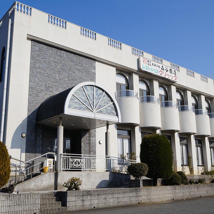 地下鉄西神中央駅からタクシー5分 西神墓苑近くレストラン併設