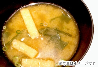 味噌汁 ※写真はイメージです