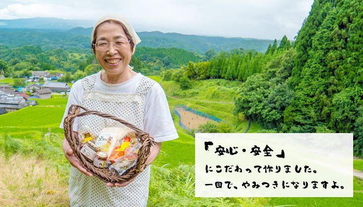 「すげーばあちゃん」こと渡辺教子さん