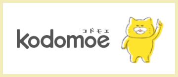 kodomoe web