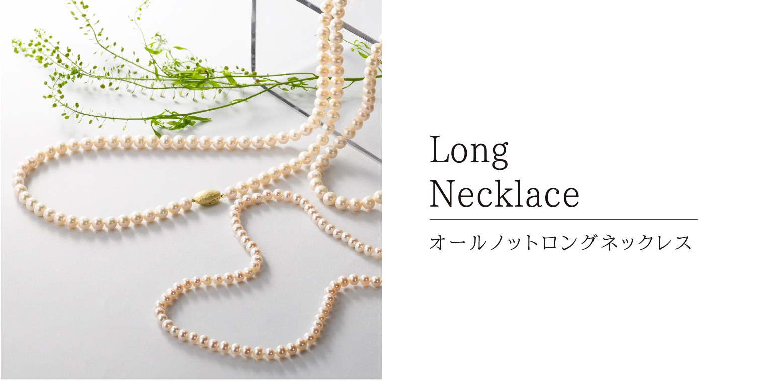 Ling Necklace-オールノットロングネックレス