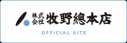 株式会社牧野総本店 オフィシャルサイト
