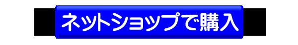 コクミンドラッグネットショップのアルージェ検索