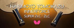 張本智和 インナーフォース ZLC