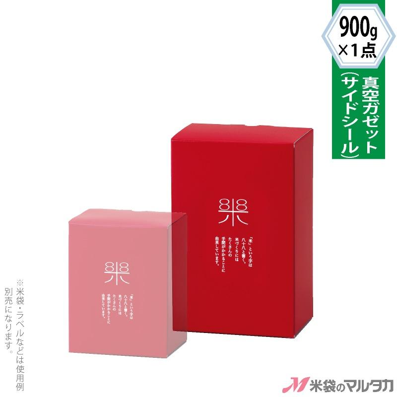 サイドシール1135-6c