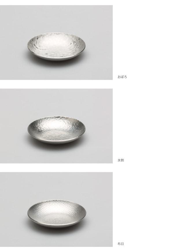 図:豆皿 KA+53