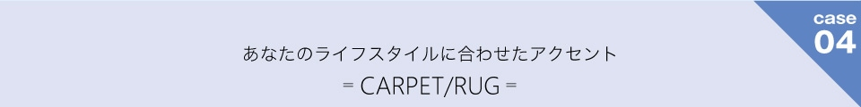 CARPET-RUG