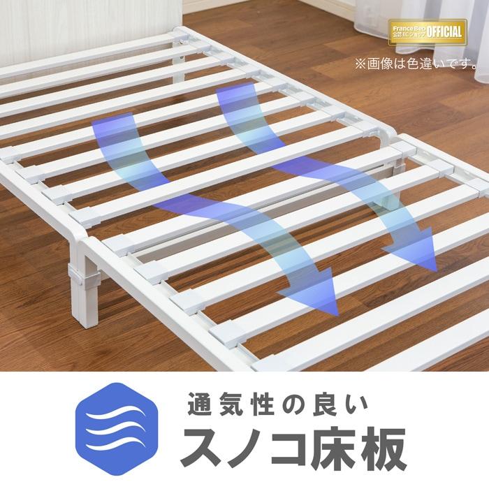 ST-EC ベッドフレーム